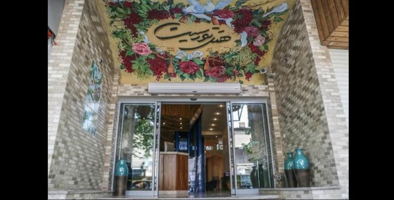 Tourist Hotel, Tiran and Karvan