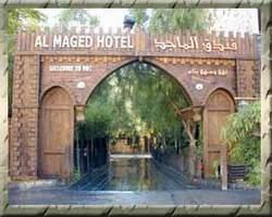 Al Majed, Markaz Rif Dimashq