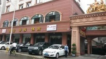 Renhe Hotel, Meishan