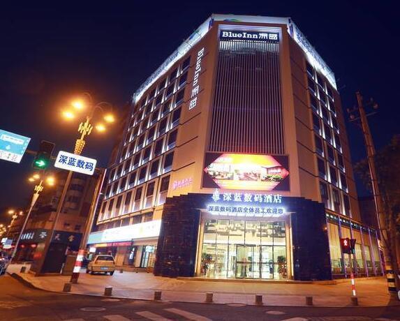 Yantai Blue Inn Hotel, Yantai