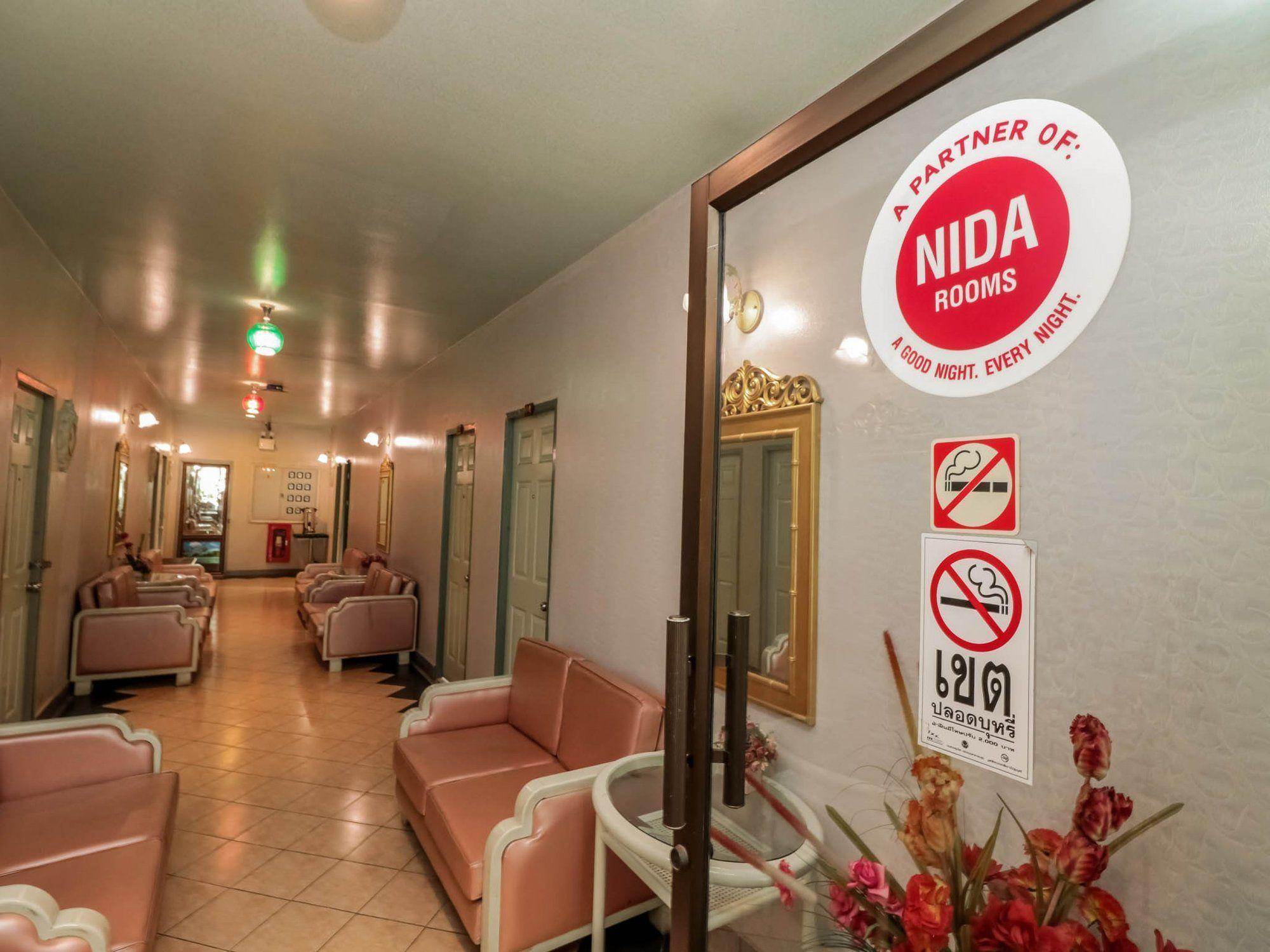 NIDA Rooms RamIndra 593 Plaza, Bang Khen