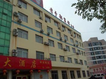 Shunda Hotel Penglai, Yantai
