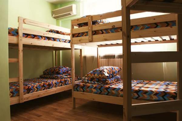 Moy Hostel, Ufimskiy rayon