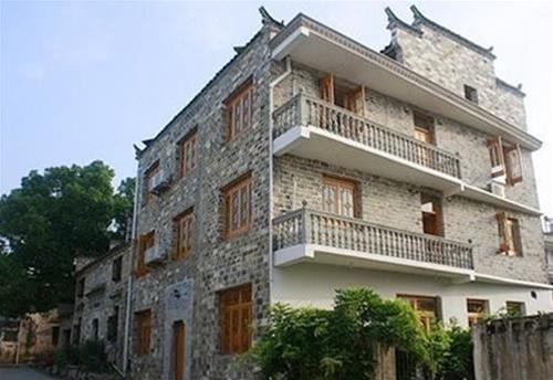Zhaji Camphor Inn, Xuancheng