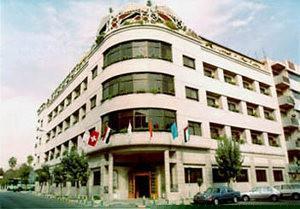 OMAYAD HOTEL, Markaz Rif Dimashq