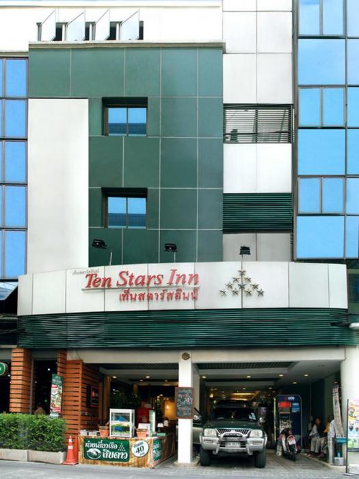 Star Inn Hotel, Ratchathewi